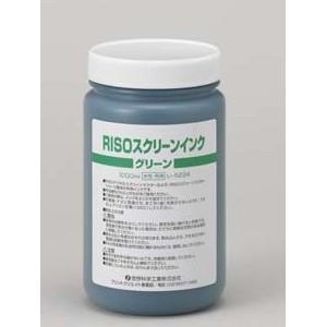 布絵の具/業務用(1000ml)グリーン