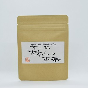 べにふうき(粉末緑茶)|製茶房嘉栄