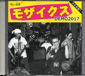 モザイクス – Demo 2017(CD)