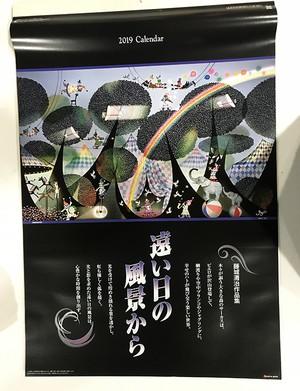 2019大判フィルムカレンダー