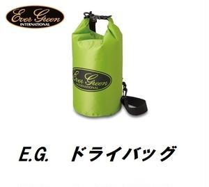 EVER GREEN / ドライバッグ