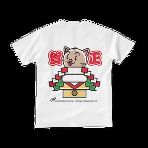 <白Tシャツ 背面>かがみーちゃん餅