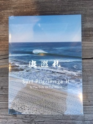 波巡礼 Surf Pilgrimage 2 -To The Ends Of The World  Surf DVD