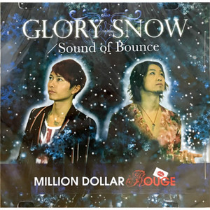 『GLORY SNOW』CD