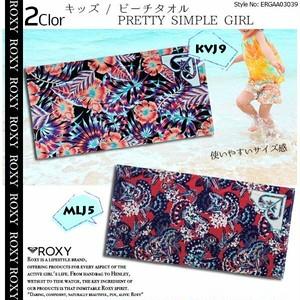 ERGAA03039 ロキシー 人気ブランド タオル ビーチタオル (148cm×77cm) キッズ 子供 ボタニカル ギフト 選べる 2COLOR PRETTY SIMPLE GIRL ROX