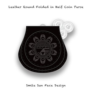Leather Coin Purse / Smile Sun Face Design 003