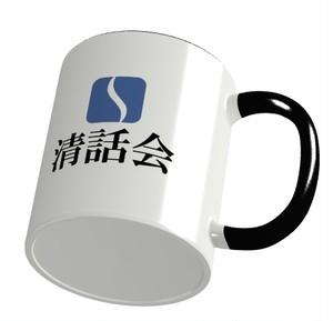 清話会オリジナルマグカップ