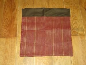 裂き織り座布団カバー