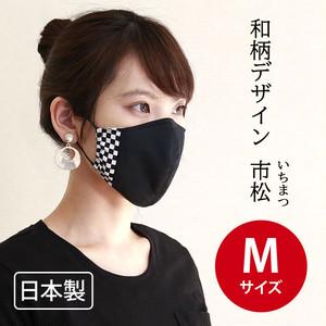 【日本製】布マスク ポリエステル×竹繊維 市松柄 Mサイズ  洗える 立体