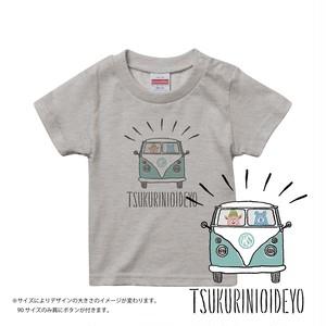 TSUKURINIOIDEYO Tee kids