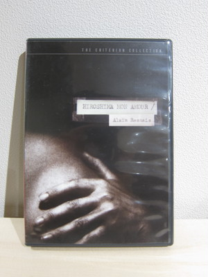 【dvd】hiroshima mon amour(邦題:二十四時間の情事)/アラン・レネ(alain resnais)