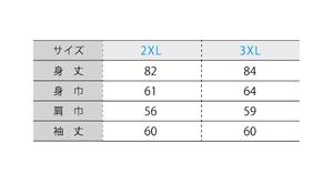 【2XL・3XL】ピザまってるロンT&マグネットSET