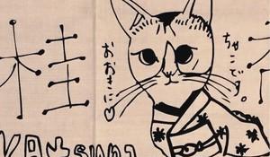 山本真由美(桂喬香ver.)オリジナル手ぬぐい