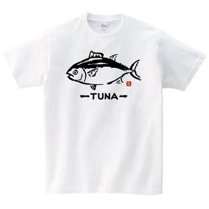 マグロ 一本 Tシャツ メンズ レディース 半袖 筆 イラスト 夏 大きいサイズ 160 S M L XL