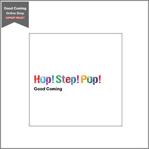 応援プロジェクト音源リリース第4弾『Hop!Step!Pop!』