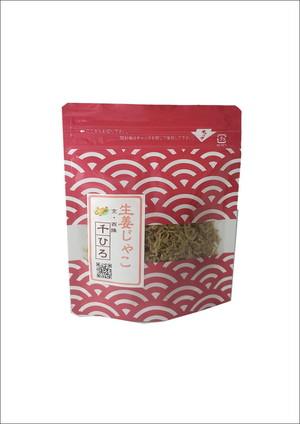 生姜じゃこ(ラミジップ袋入り) 1袋30g