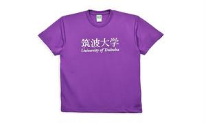 筑波大学Tシャツ