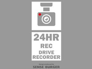 ● 24H REC 24時間録画 365日 前後録画 ドラレコ ドライブサイン REC DRIVE RECORDER 搭載車 録画中 撮影中 ドライブレコーダー ステッカー カッティングシート シール 車に貼れる 監視 防犯 白 ホワイト【sti07511whi】