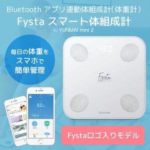 Fysta スマート体組成計【豊富な健康指標10項目をチェックできる高機能体組成計】Bluetooth内蔵★毎日の体重をスマホで簡単管理!by YUNMAI mini 2
