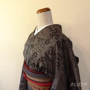本場大島紬 黒とグレーの松竹梅 袷の着物