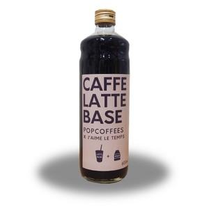 ジェームルタン:甜菜糖と有機コーヒーのカフェラテベース