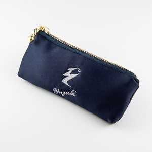 パルファムポーチ ハーフ(ロゴ入り)| Parfum pouch half (with logo)