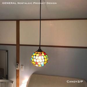 天井照明 ペンダントライト Candy2/P LED電球対応 電球別売