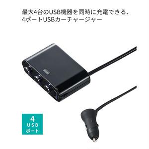 USBカーチャージャー(4ポートタイプ) CAR-CHR69U3