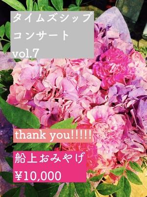 【船上お土産¥10000】2021.6.16 無観客配信live TimeZshipConcert vol.7