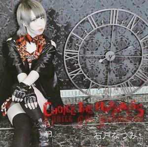 Choice The Happiness TypeB(シングルCD)