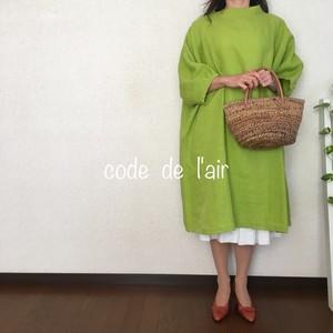 包まれる心地よさを感じるドレス:ビタミングリーン