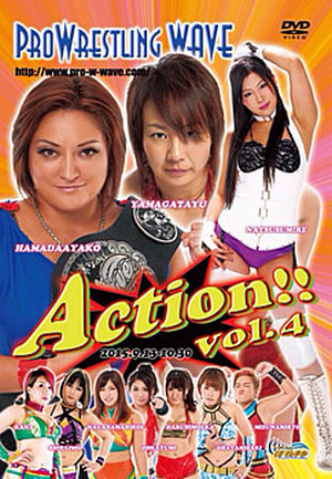 WAVE Action !! vol.4 2015.9.13-10.30