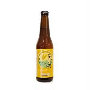 いわて蔵ビール オーガニックビール(自然醗酵)