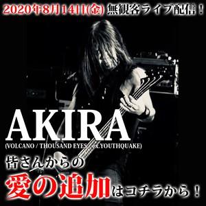 【愛の支援カード】8/14(金) 彰田中(AKIRA)のMETALベース解説!