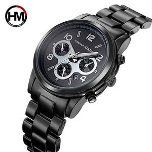 女性トップブランド高級レイドドレス時計クォーツカレンダーステンレススチールバンド腕時計防水フルシルバー腕時計1038 Black