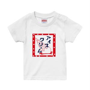 【キッズ】アイスクリーム プリントTシャツ