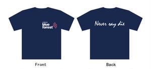 熊谷BULE FOREST 支援プロジェクト 紺Tシャツ