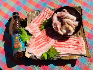モツ&豚バラしゃぶセット(2名様分)万能タレ付き