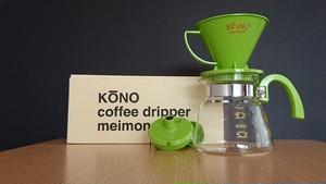 KONO式 meimon4 ドリッパーセット(グリーンハンドル)