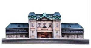 門司港駅舎(復原) ペーパークラフト