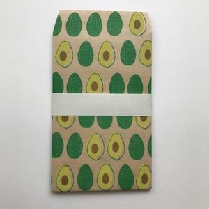 封筒 (avocado)