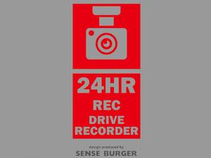 ● 24H REC 24時間録画 365日 前後録画 ドラレコ ドライブサイン REC DRIVE RECORDER 搭載車 録画中 撮影中 ドライブレコーダー ステッカー カッティングシート シール 車に貼れる 監視 防犯 赤 レッド【sti07511red】