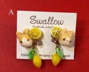 Swallow うさぎさんとレモンピアス