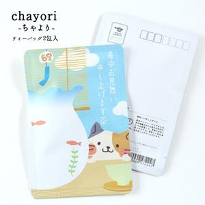 暑中お見舞い申し上げます茶・ネコさん|chayori |和紅茶ティーバッグ2包入