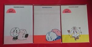 エガオーメモ帳(3種入り)