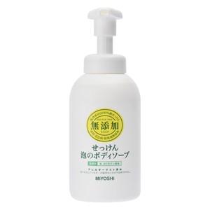 ミヨシ石鹸 無添加せっけん 泡のボディソープ 500ml