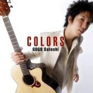 COLORS / 楽譜PDFデータ全曲セット Score PDF data whole album