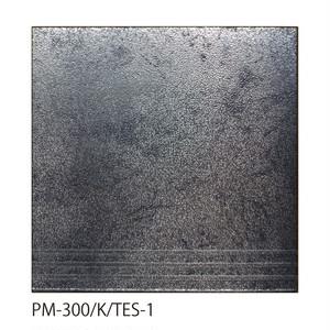 鉄彩 300角階段 (3本線凹)/SWANTILE スワンタイル 鉄彩 シック メタリック