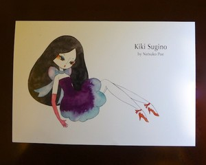 Kiki Postcard Purple