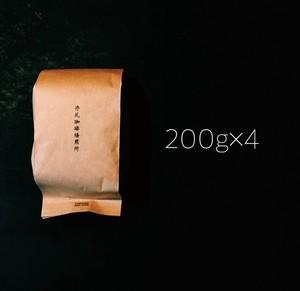 日々の珈琲(冬)select 200g×4